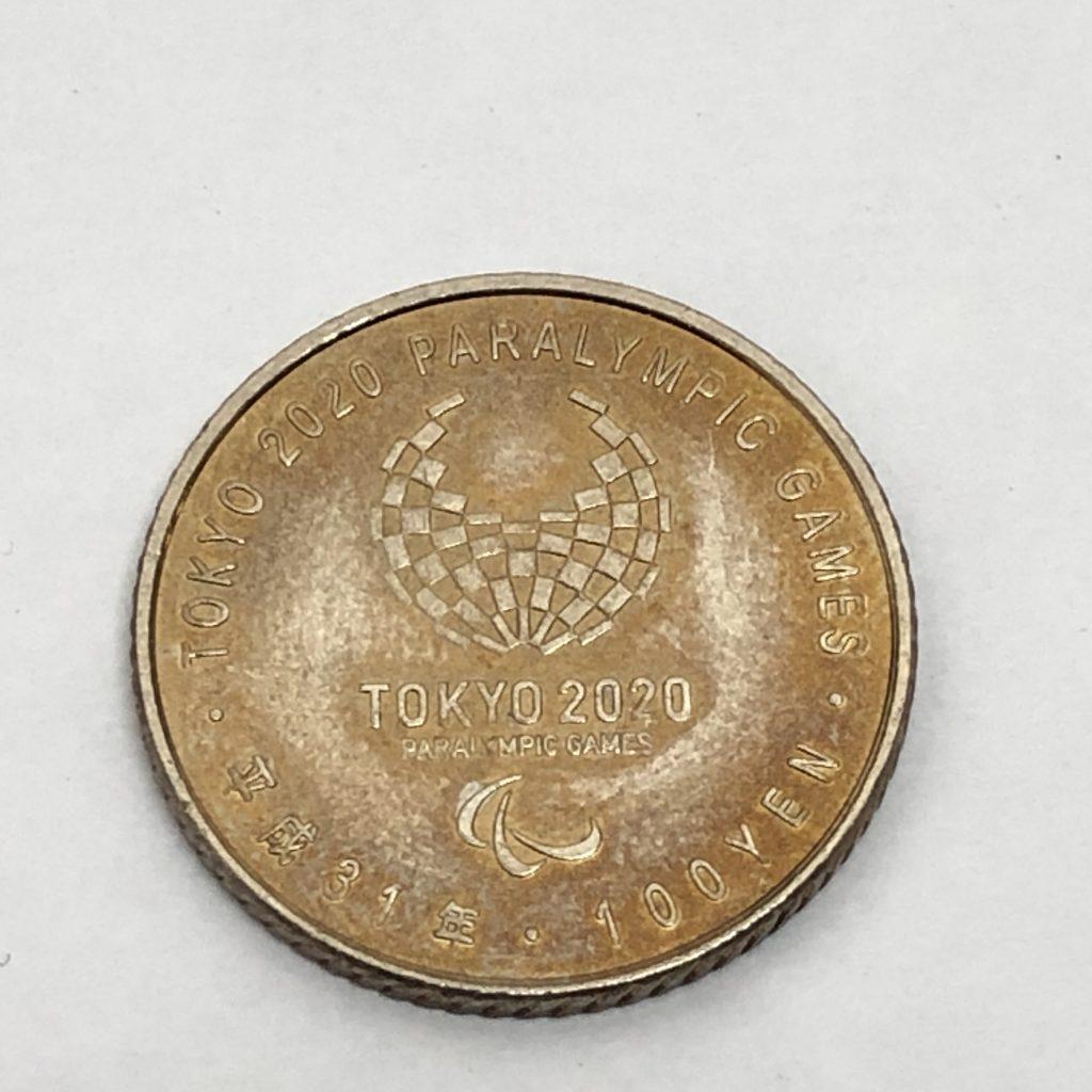 100 平成 円 年 31 平成31年の硬貨100円玉・500円玉の価値・価格は高い?プレミアはつくのかについて