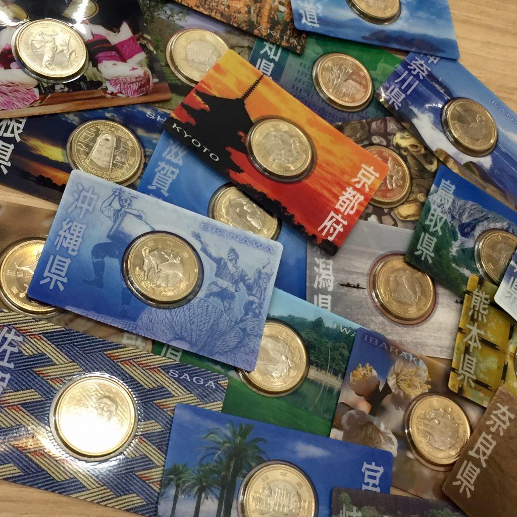 地方自治法施行60周年記念 500円バイカラー貨幣セット