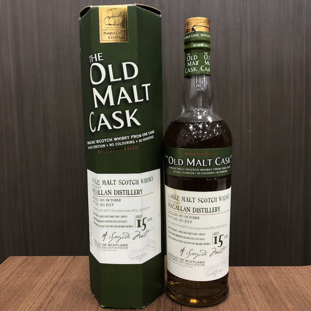 THE OLD MALT CASK 15年