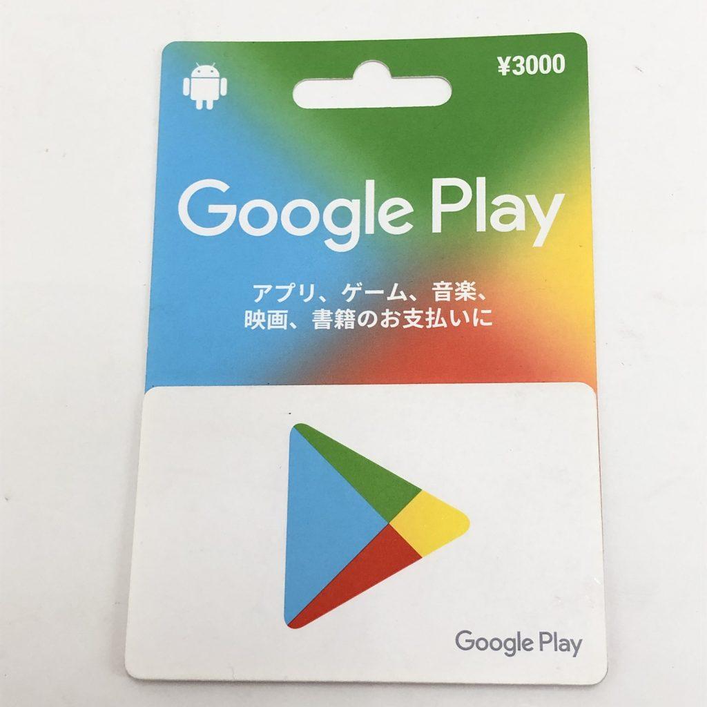 Google Play グーグルプレイ プリペイドカード