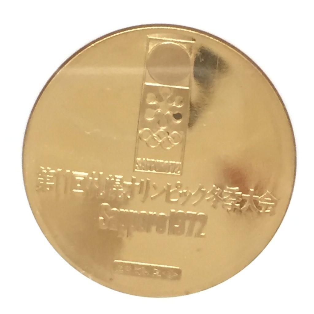 第11回札幌オリンピック冬季大会記念メダル 18金