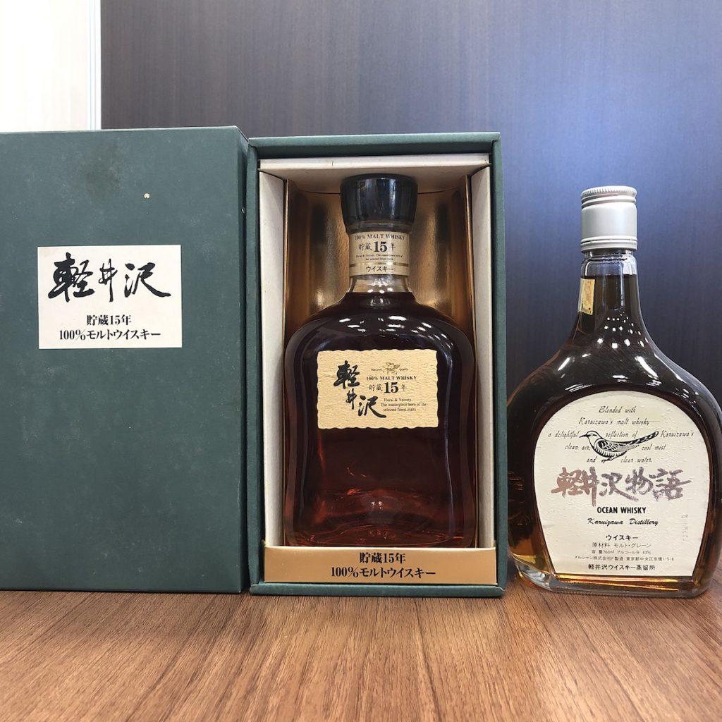 軽井沢15年 軽井沢物語