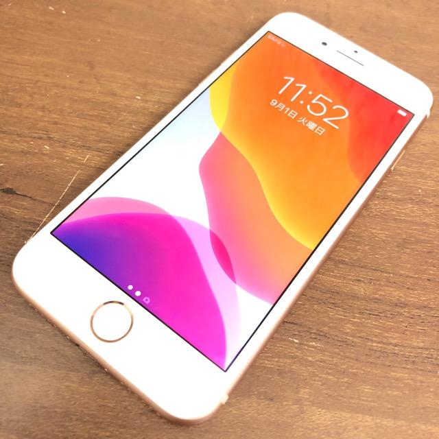 iPhone8ゴールド