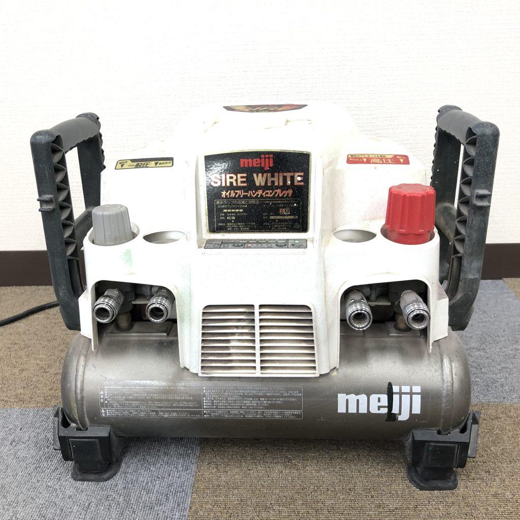 明治機械(meiji) SIRE WHITE オイルフリーハンディコンプレッサ
