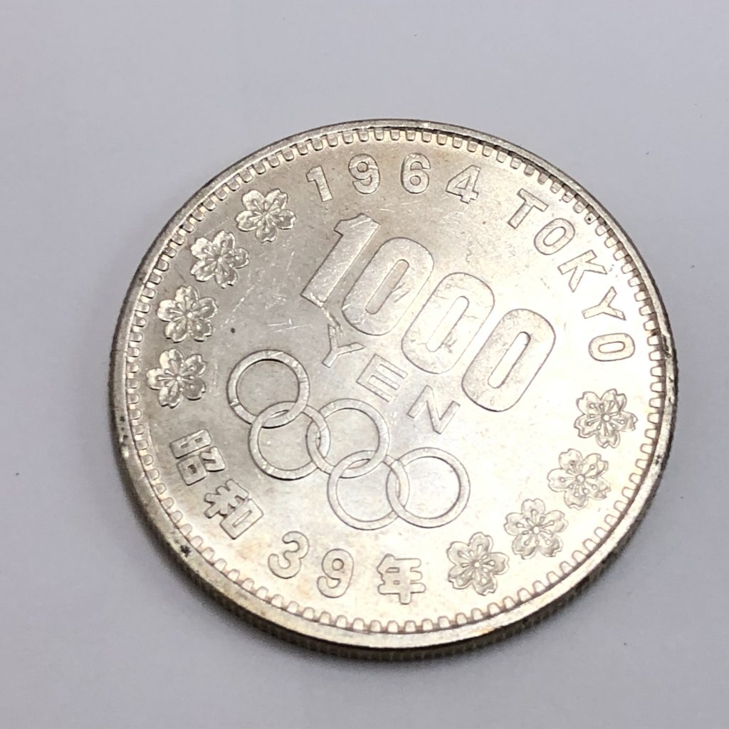 1964年 東京オリンピック 1000円銀貨