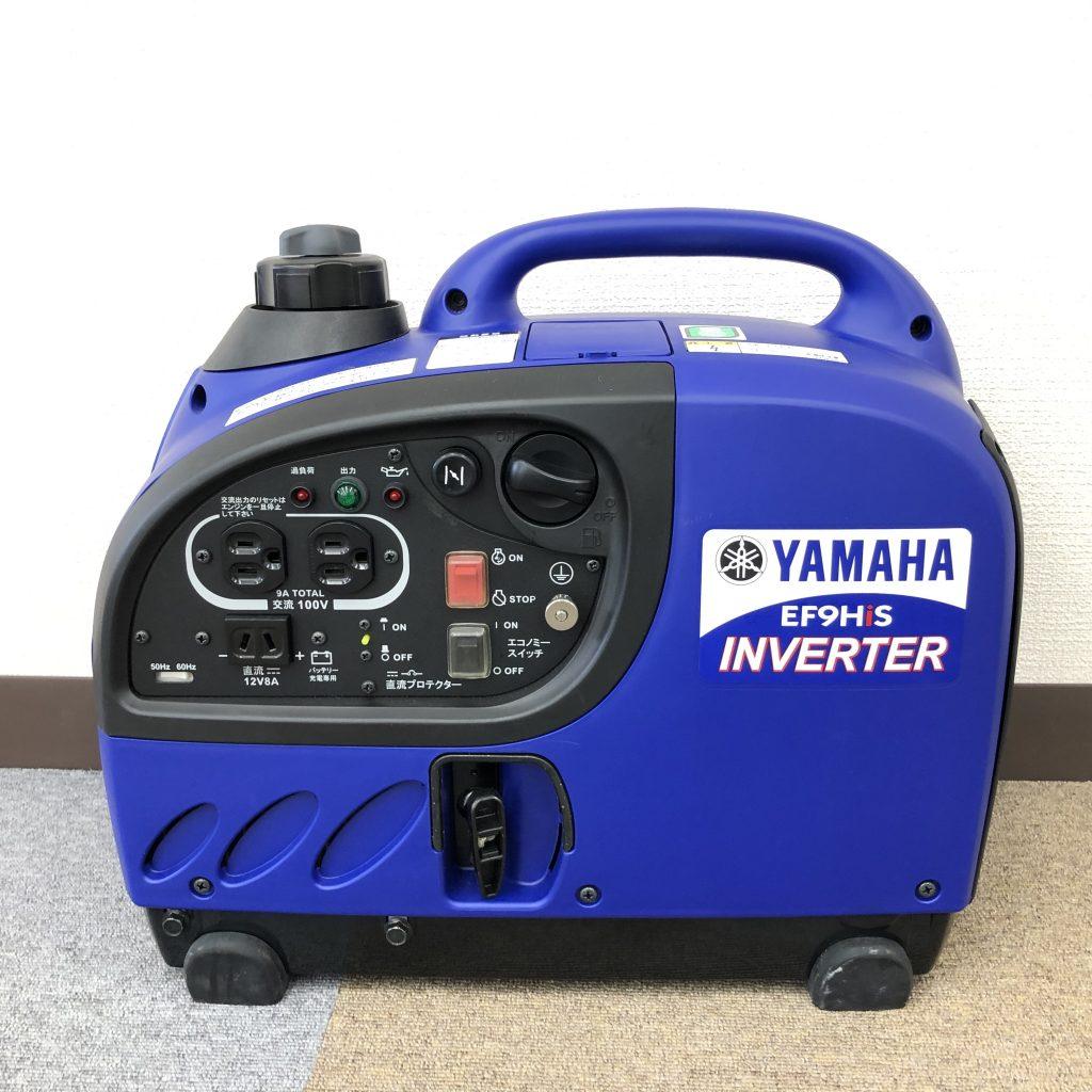 YAMAHA インバーター発電機 EF9HIS