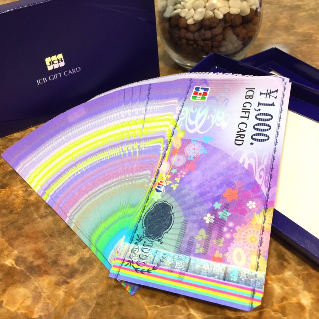 JCB ギフトカード