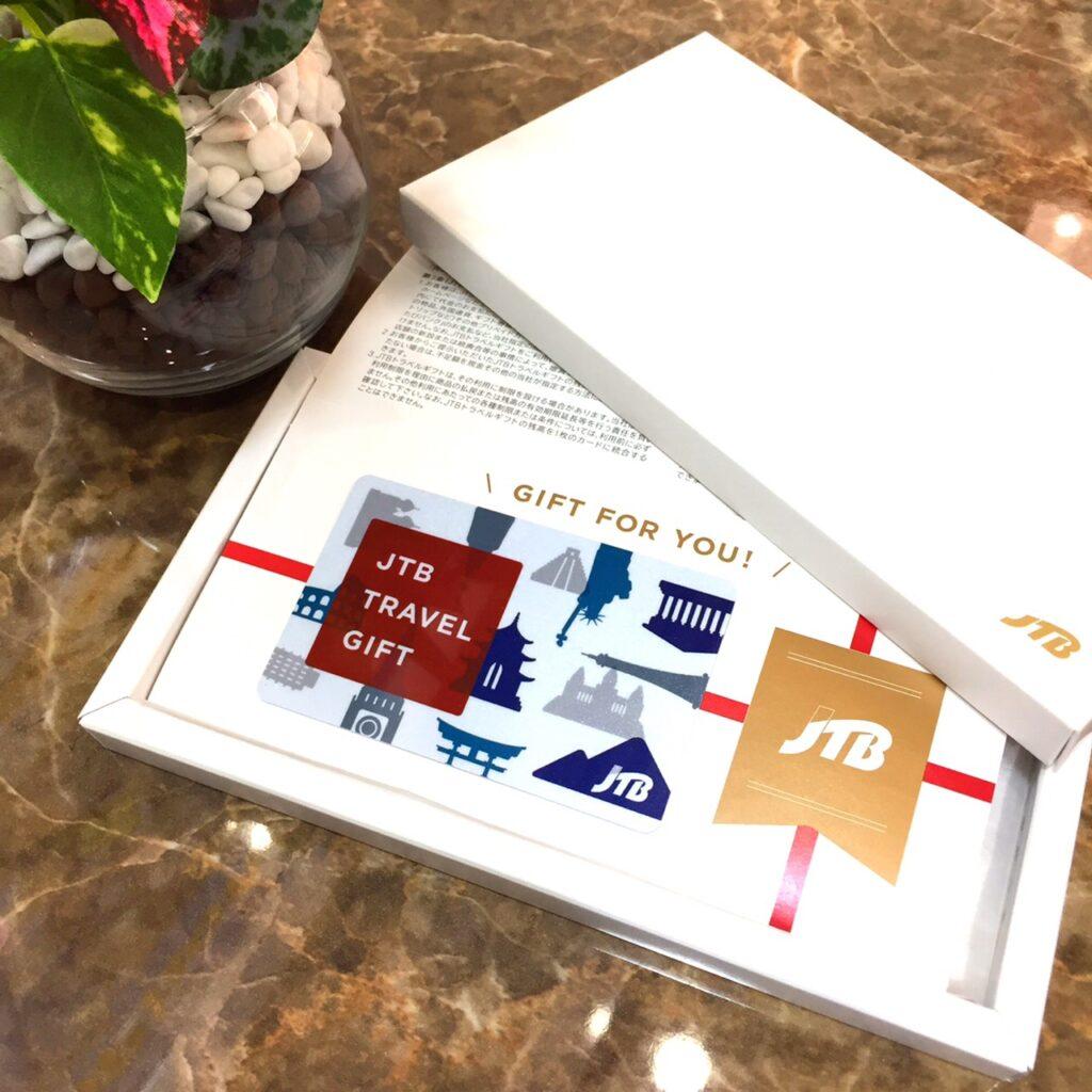 JTBトラベルギフトカード 30000円