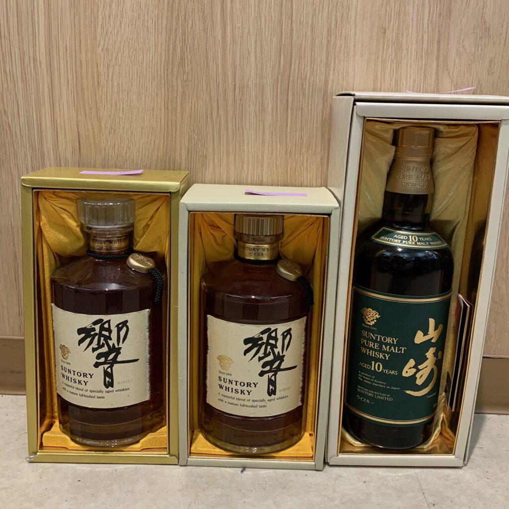 響 山崎 10年 黒ラベル 金キャップ お酒 ウイスキー