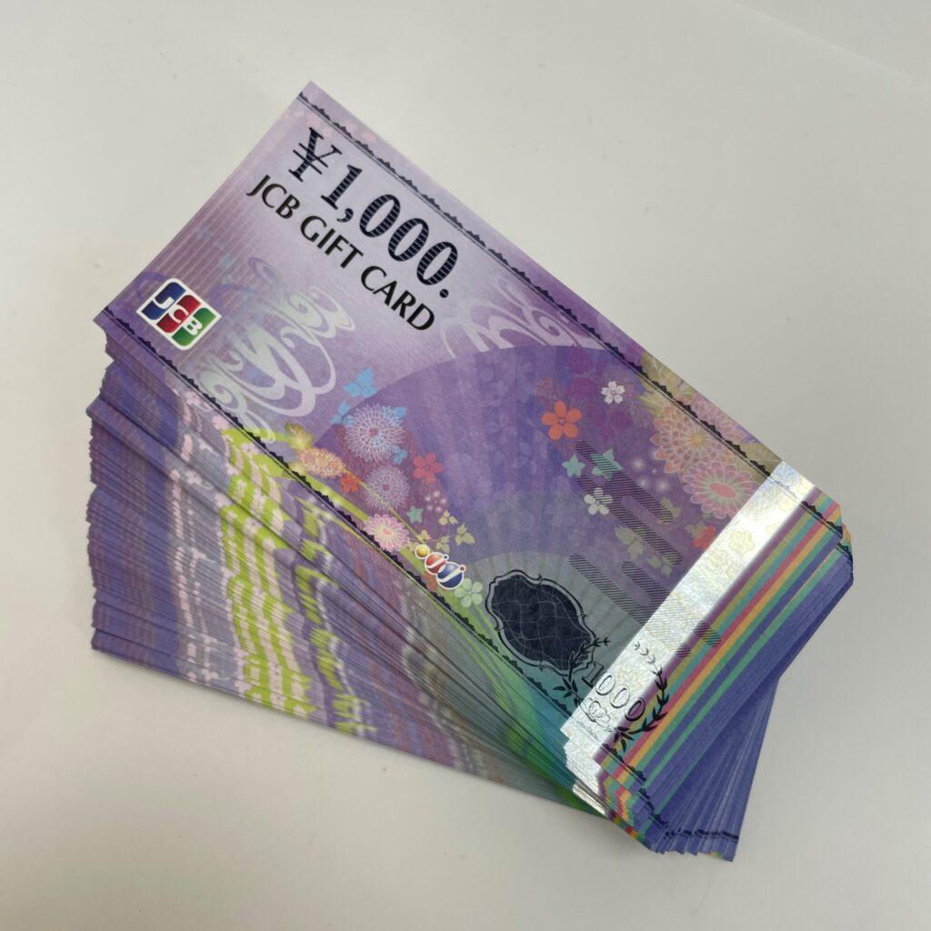 JCBギフトカード 商品券