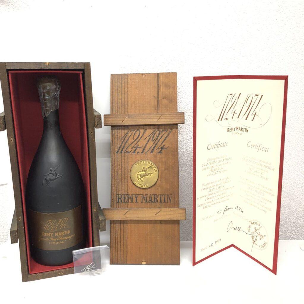 レミーマルタン 250周年記念ボトル