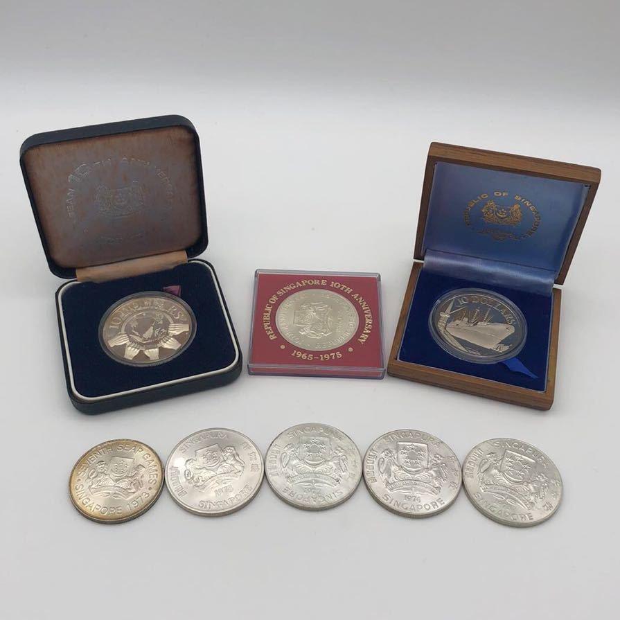 シンガポール銀貨10ドル5ドル