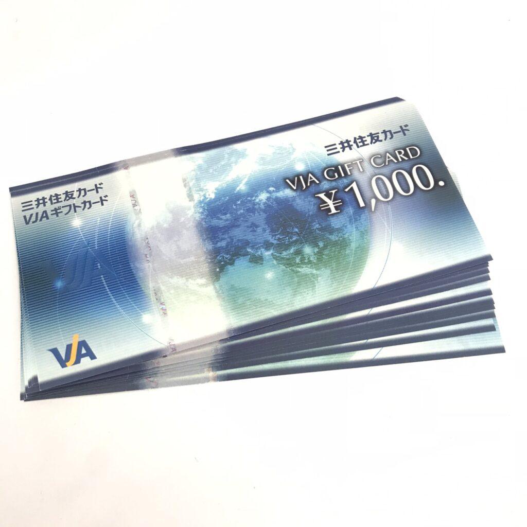 VJA ギフトカード