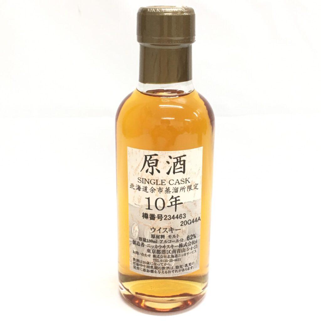 北海道余市蒸留所 原酒シングルカスク 180ml