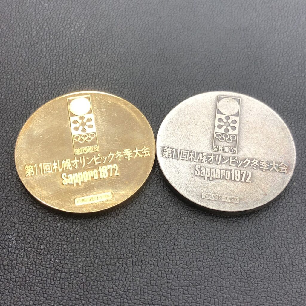 第11回札幌オリンピック冬季大会記念メダル