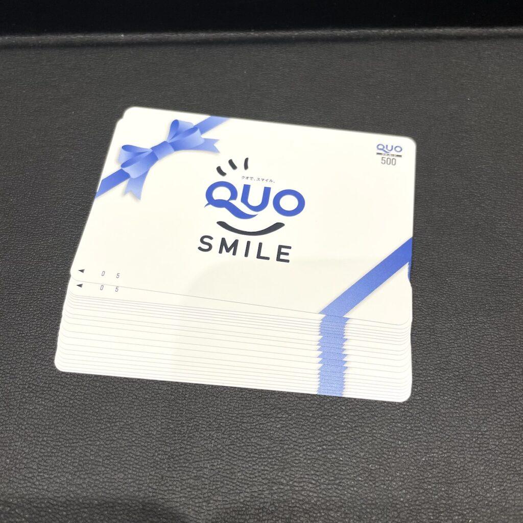 クオカード 500円