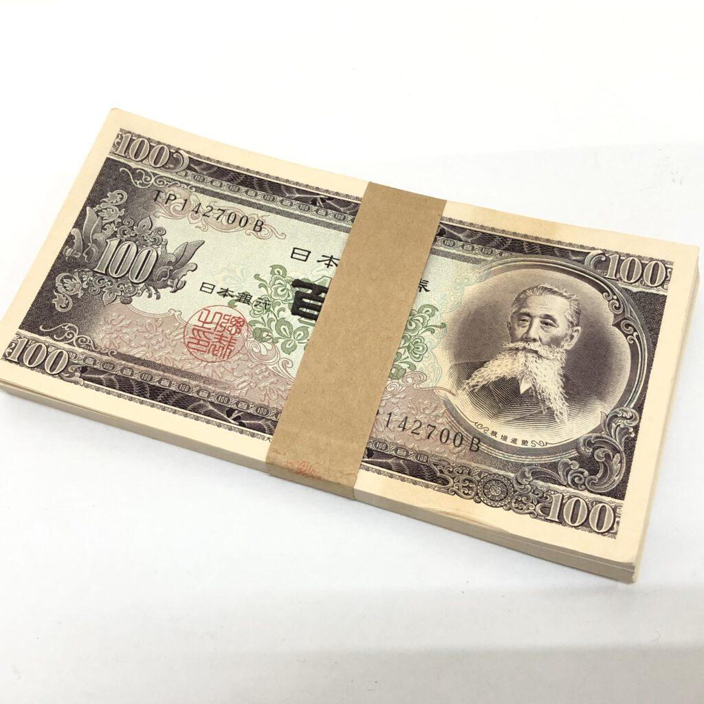 旧紙幣 帯付き100円札 100枚束 伊藤博文