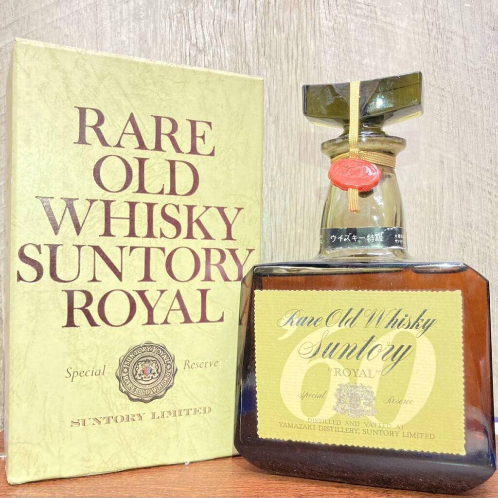 サントリー ウイスキー ROYAL ローヤル スペシャルリザーブ レアオールド60