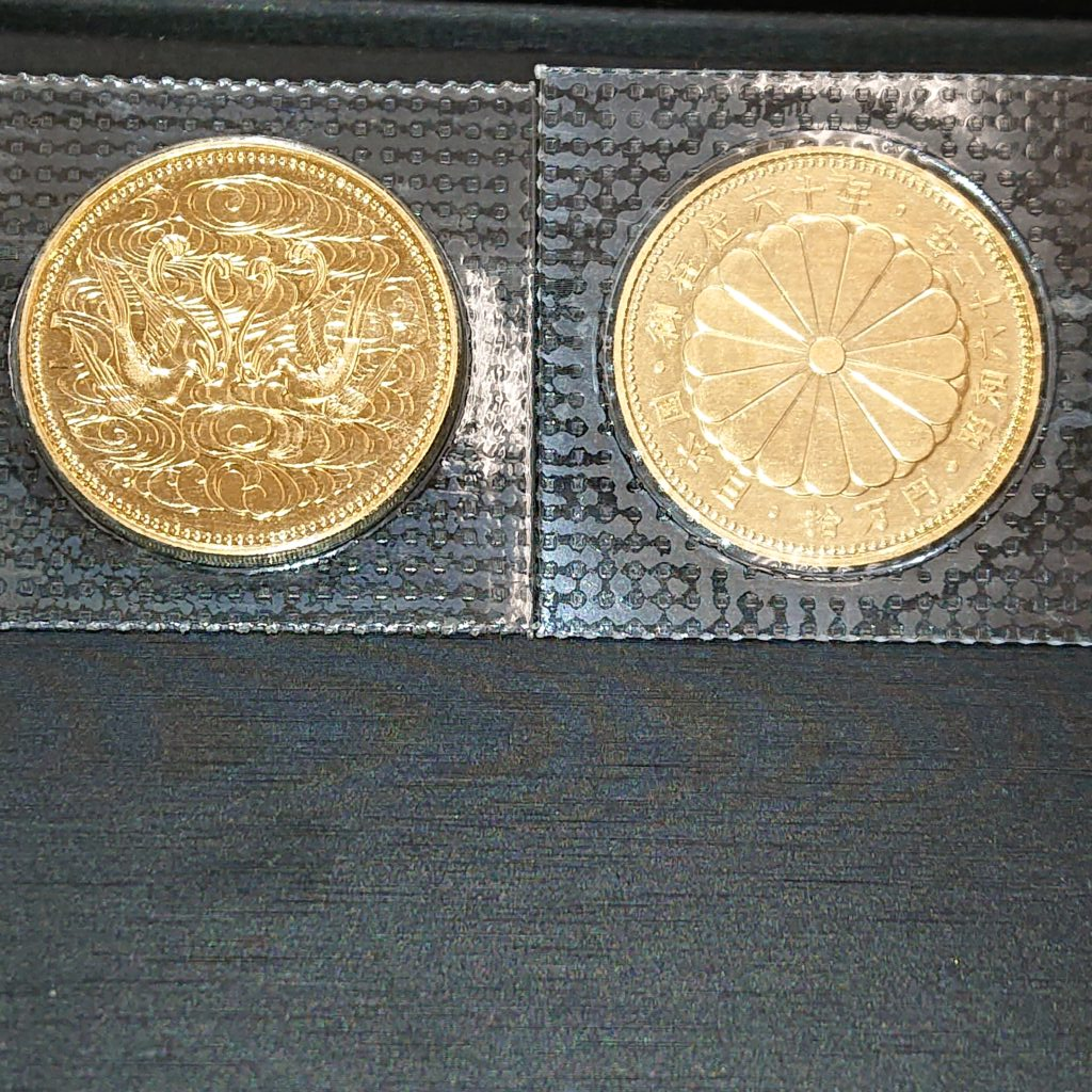 御在位六十周年10万円記念金貨 2枚