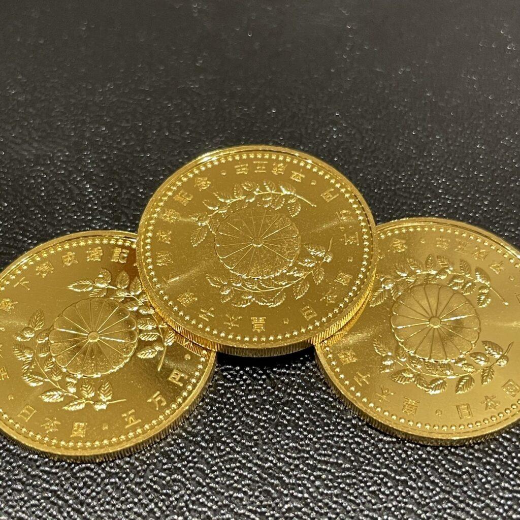 皇太子殿下成婚記念5万円金貨 3枚