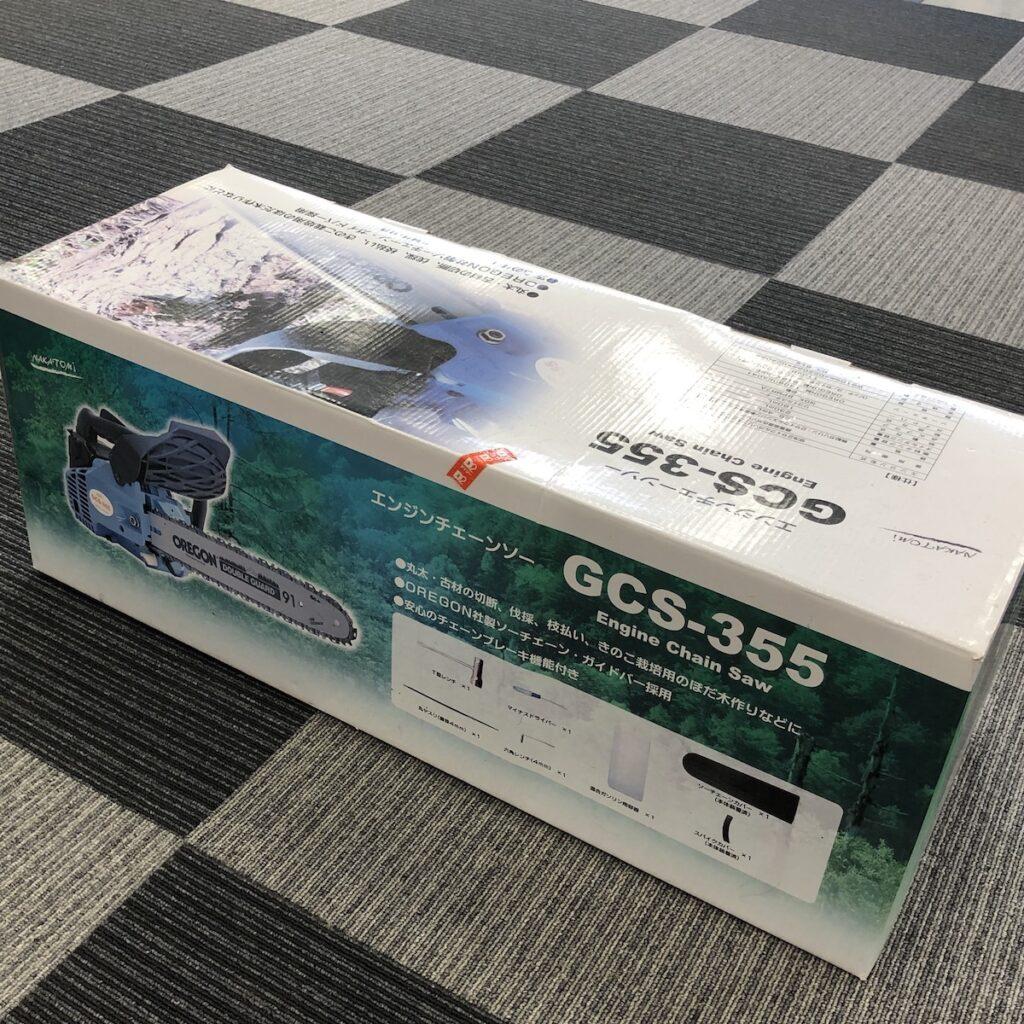 エンジンチェーンソー GCS-355