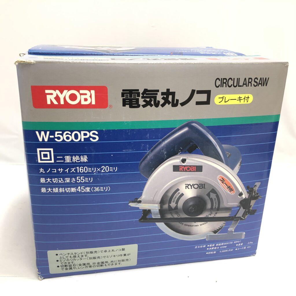 RYOBI(リョービ) 電気丸ノコ W-560PS