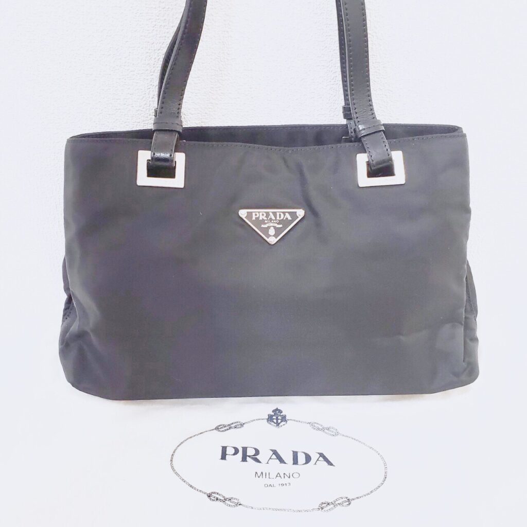 PRADA プラダ ロゴプレート ナイロン トートバッグ