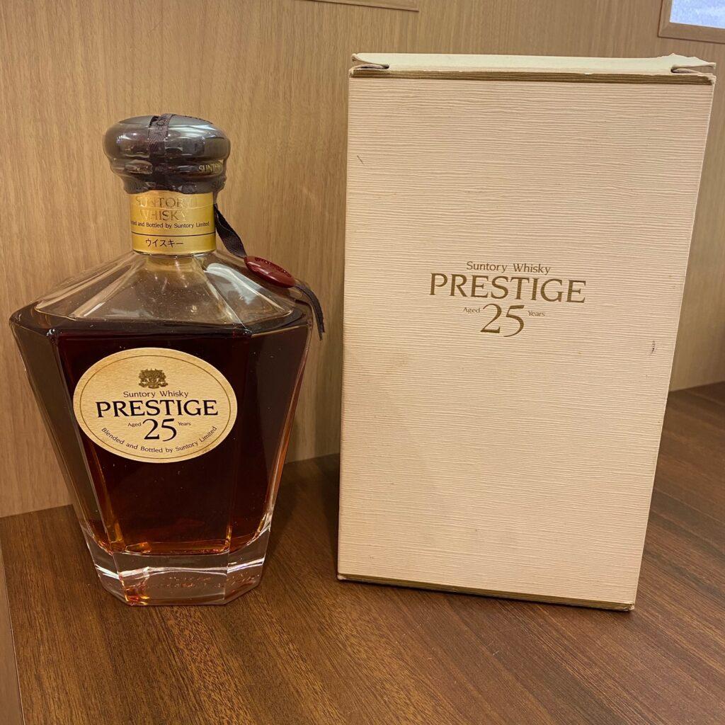 SUNTORY サントリー PRESTIGE 25年 プレステージ お酒 ウイスキー 750ml 43% 箱付き