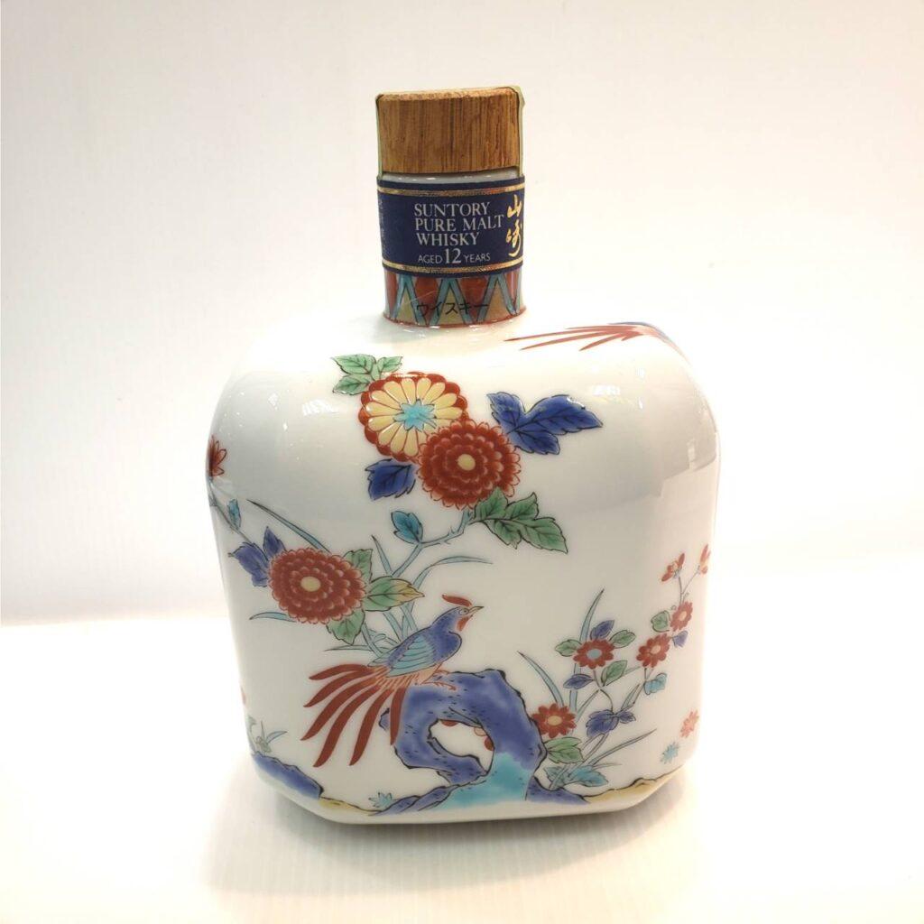 山﨑12年 陶器ボトル 青ラベル