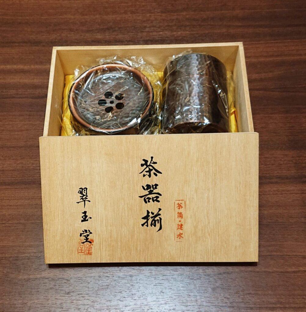 茶筒 茶道具 茶器 純銅 建水