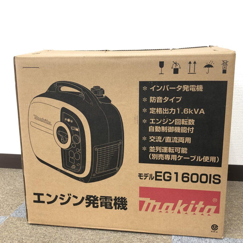 makita マキタ インバーターエンジン 発電機 EG1600IS