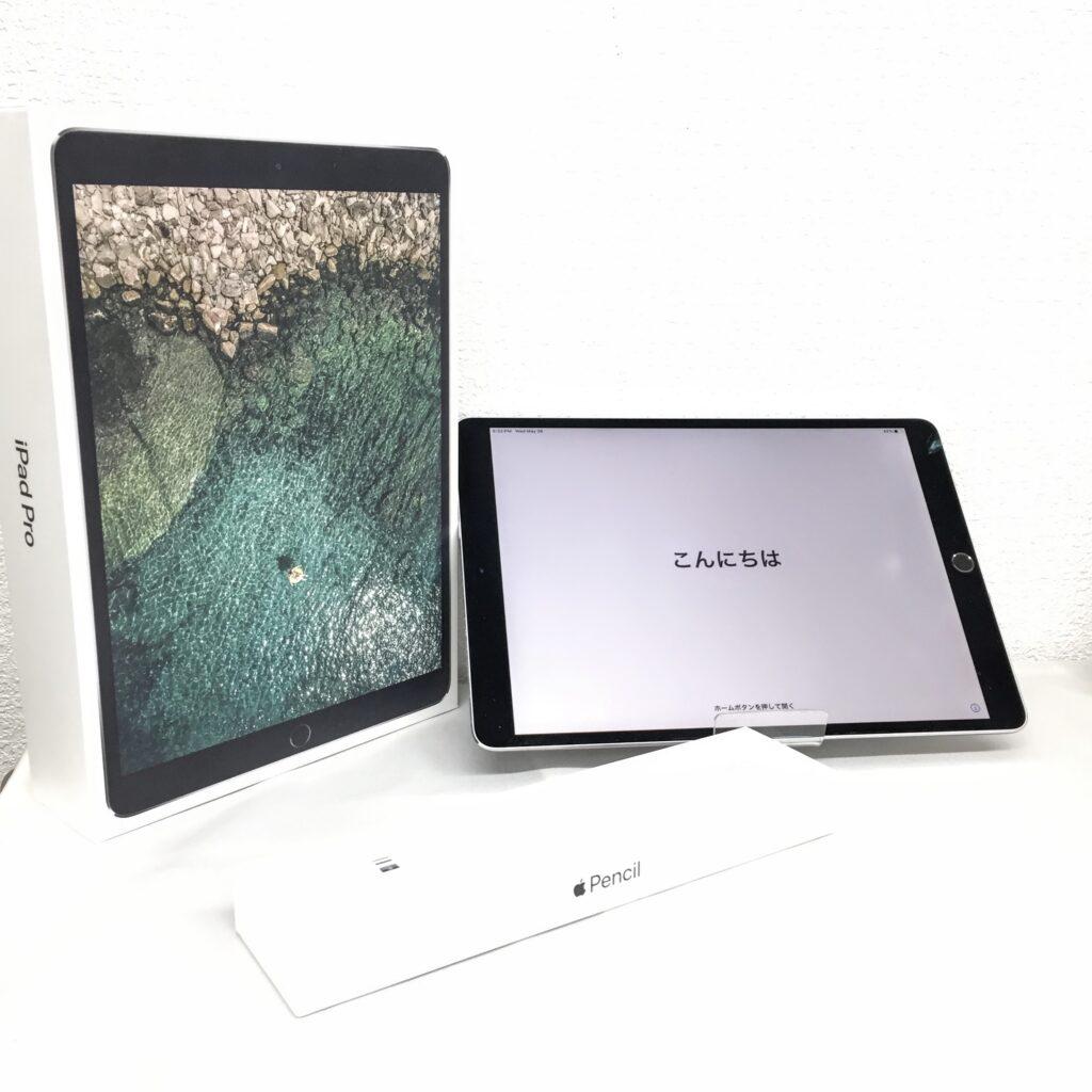 Apple アップル iPad Pro 64GB 完品 ペンシル付き