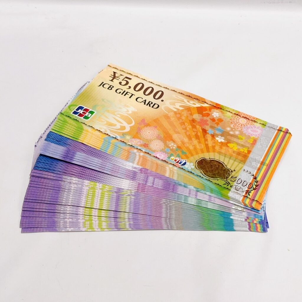 JCBギフトカード1000円・5000円おまとめ