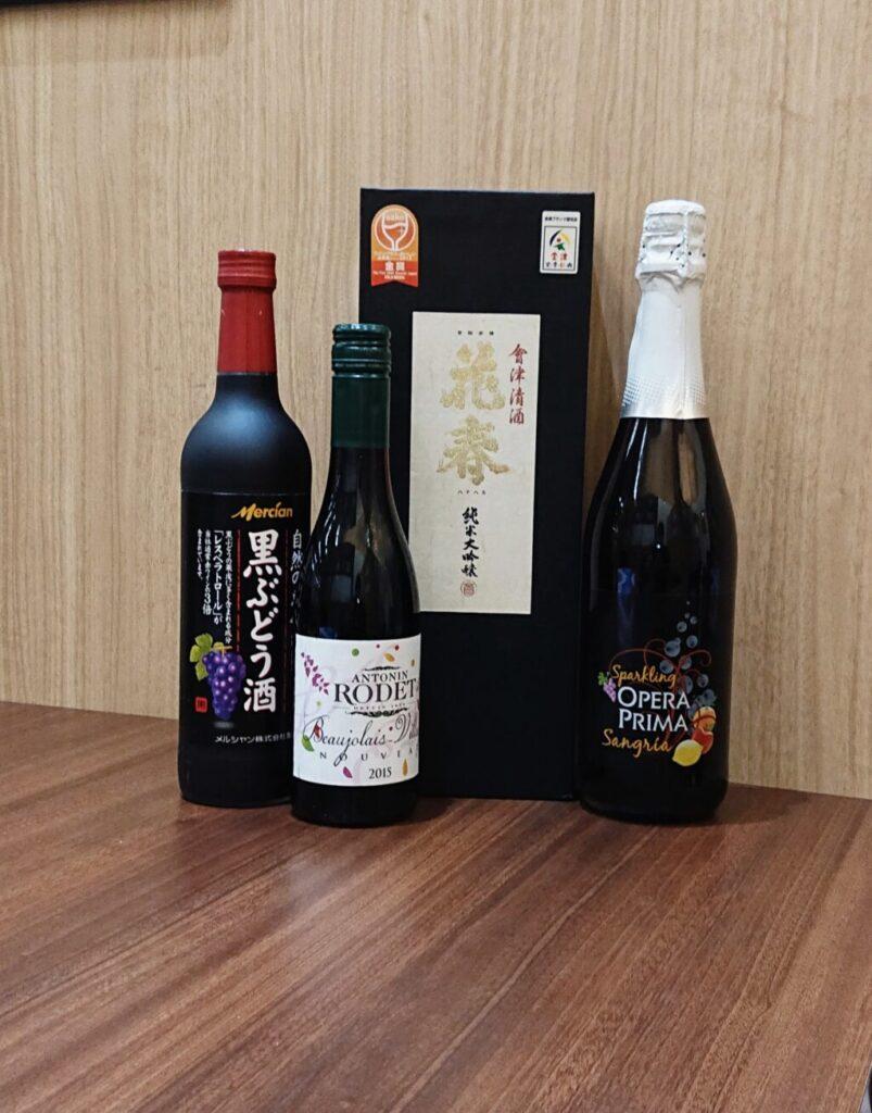 お酒まとめ 黒ぶどう酒 ワイン スパークリング 純米大吟醸