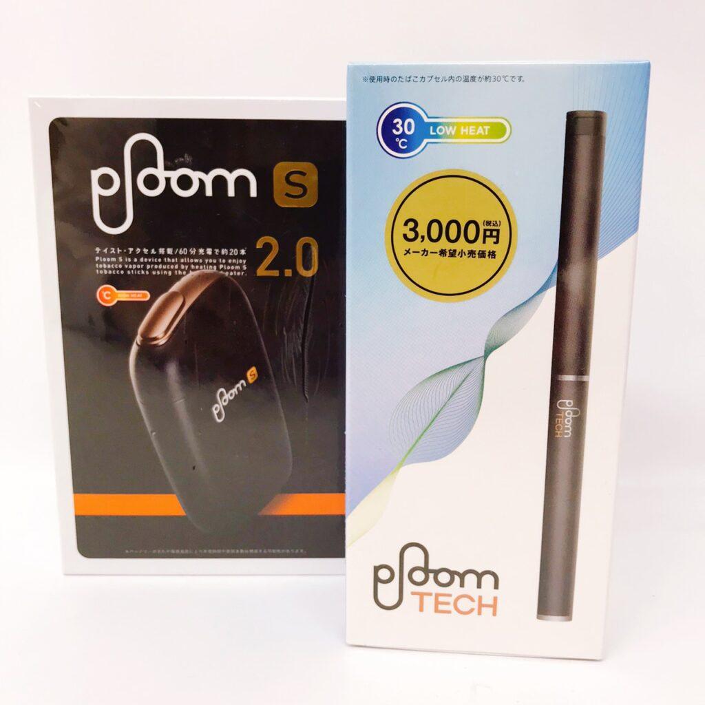ploom 2.0 ・ ploom TECH 電子タバコ