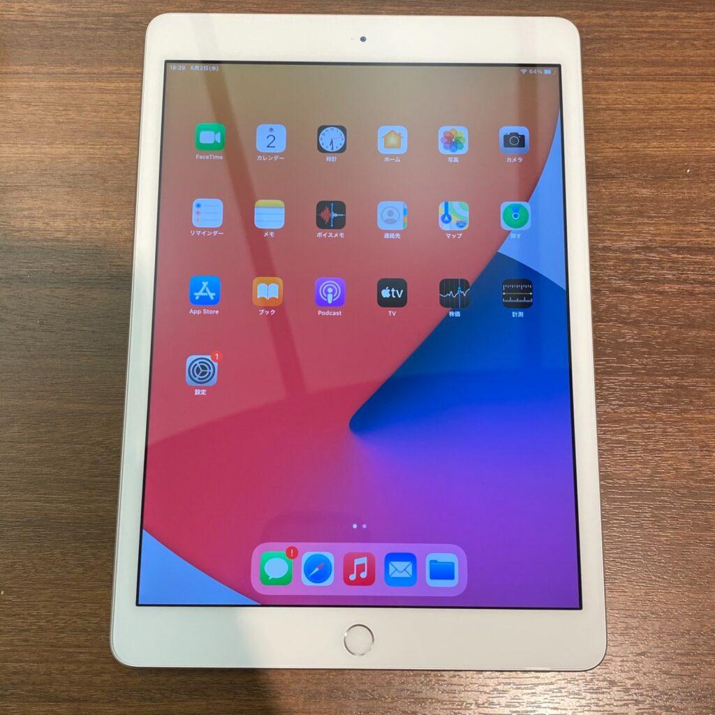 iPad第8世代Wi-Fi cellularモデル 32GB