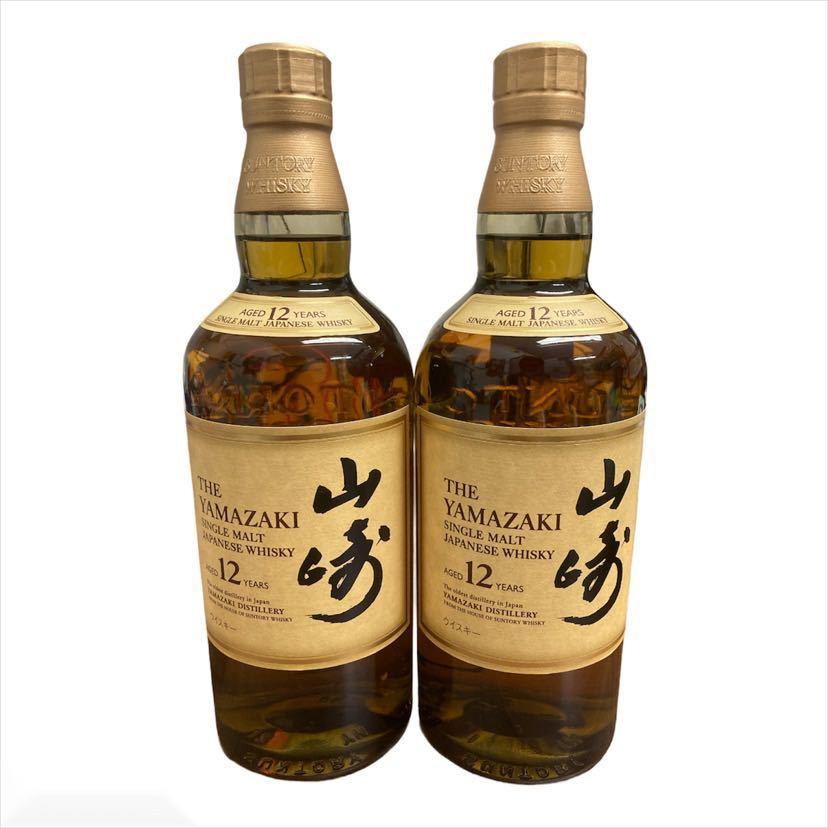 SUNTORY 山崎12年 シングルモルト ウイスキー サントリー お酒