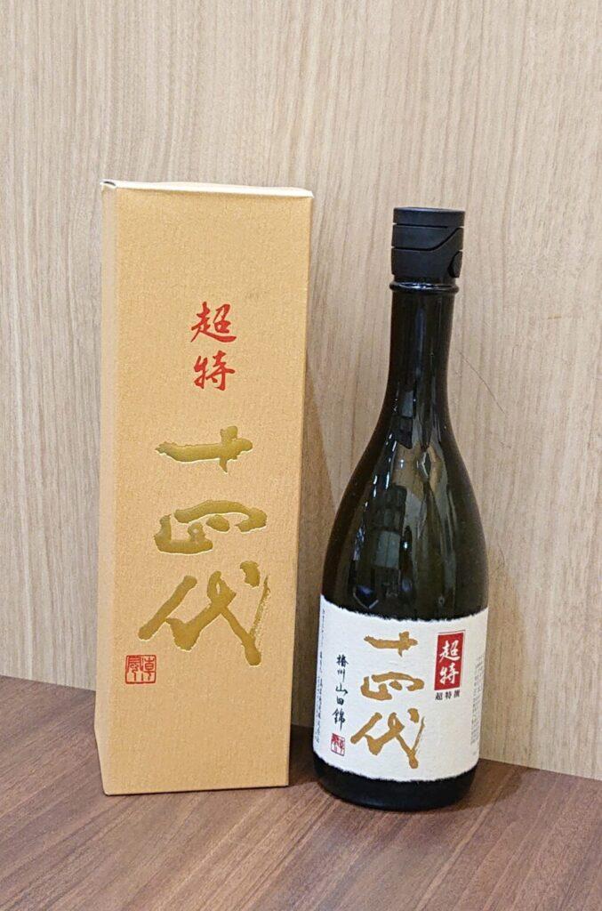 日本酒 十四代 超特 純米大吟醸 お酒 アルコール 家飲み