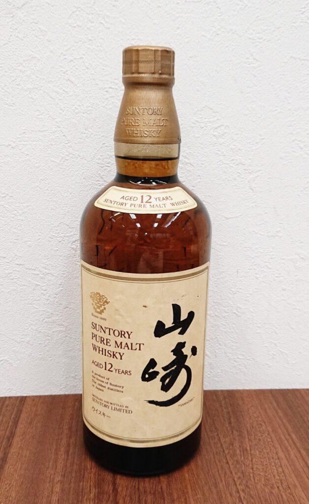 山崎12年 サントリー ピュアモルト ウイスキー