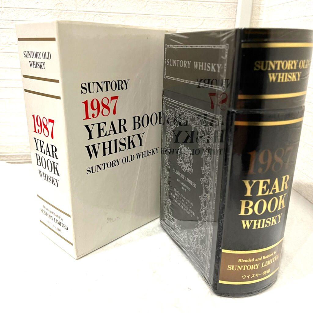 SUNTORY 1987 YEAR BOOK WHISKY
