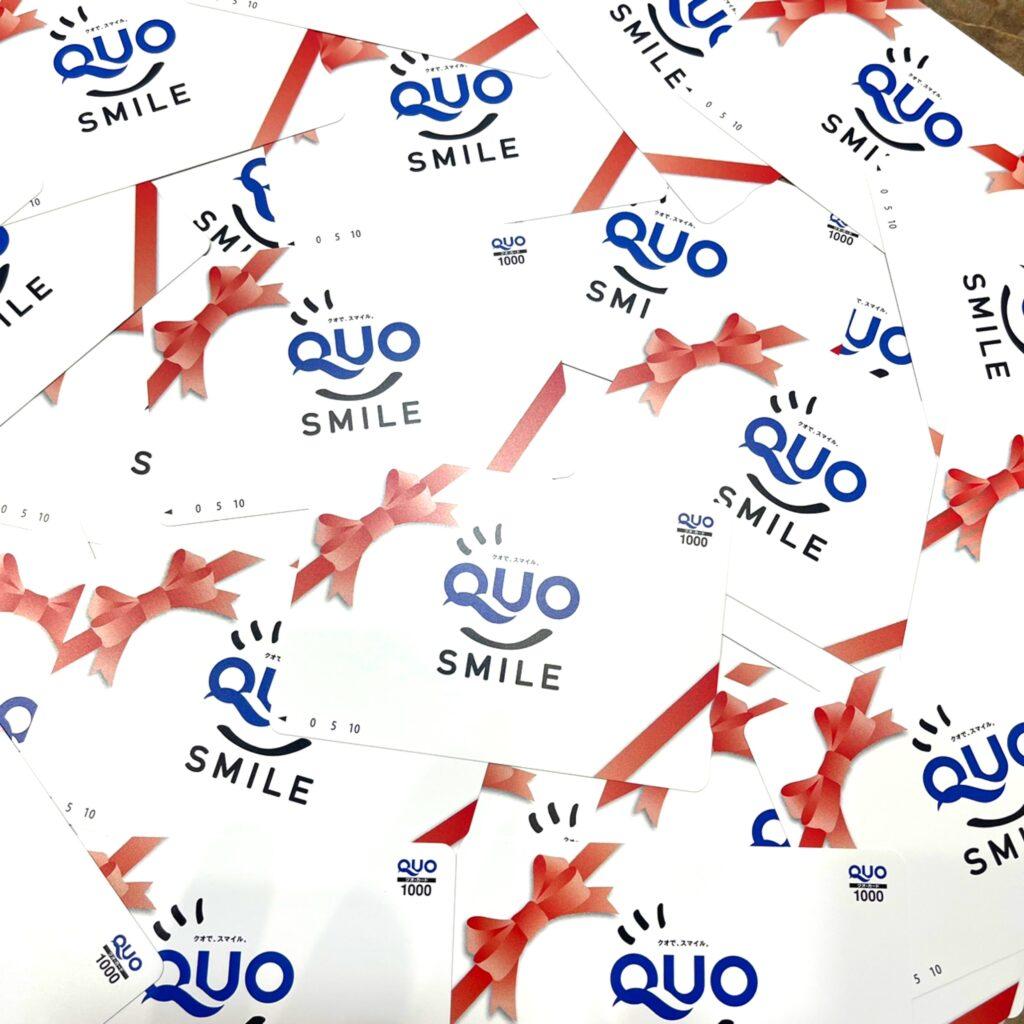 QUOカード 1000円 まとめ