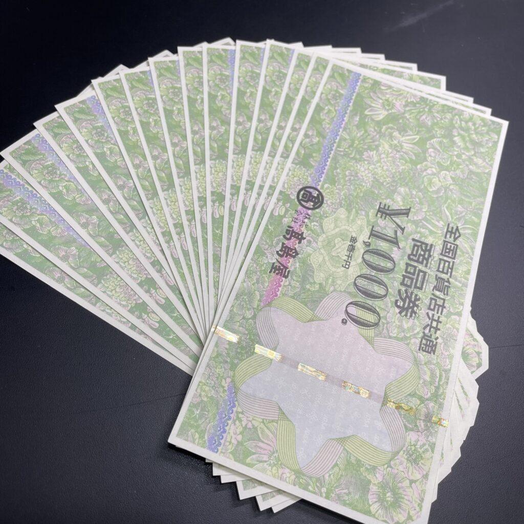 全国百貨店共通商品券 ¥1000 15枚