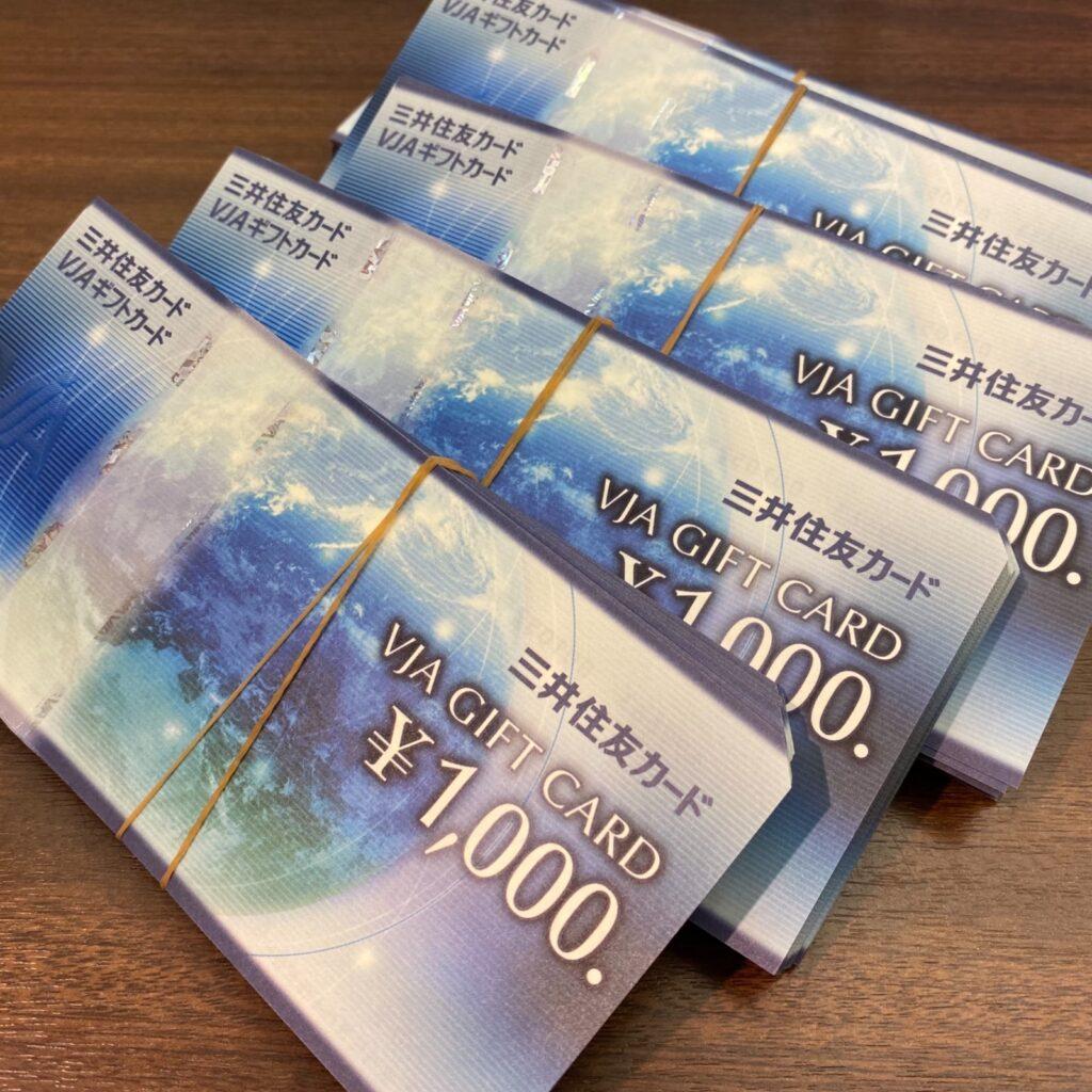 VJAギフトカード 商品券 1000円券 500枚 買取実績