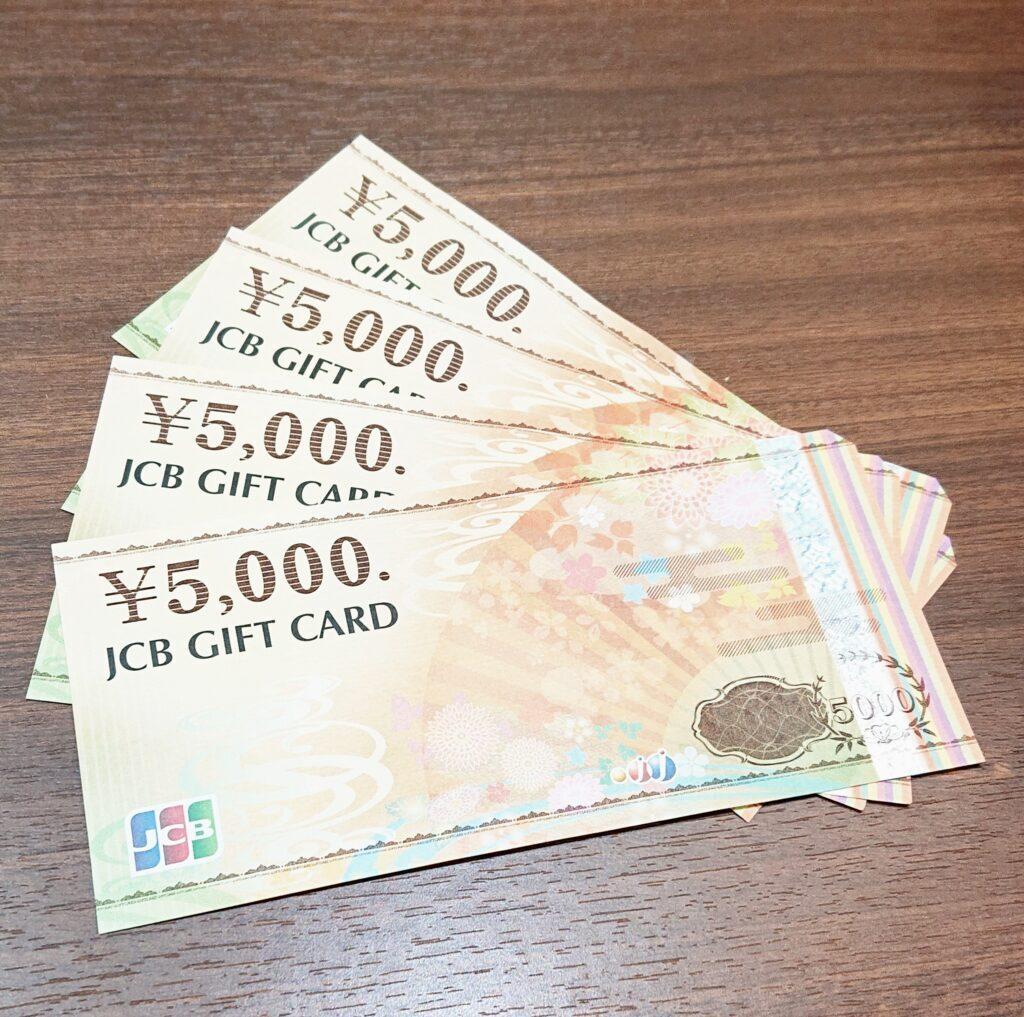 JCB ギフトカード 商品券 お祝い プレゼント お中元 金券