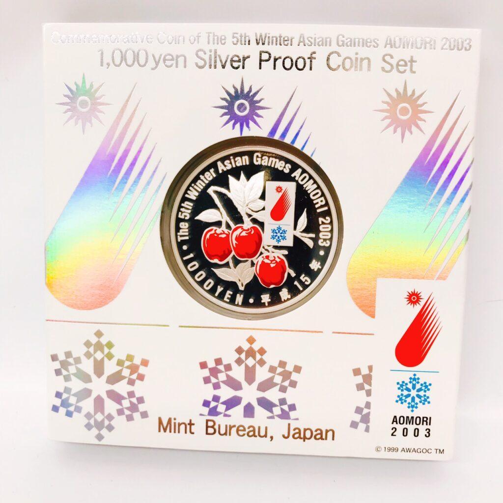 千円銀貨幣プルーフ貨幣セット 青森2003