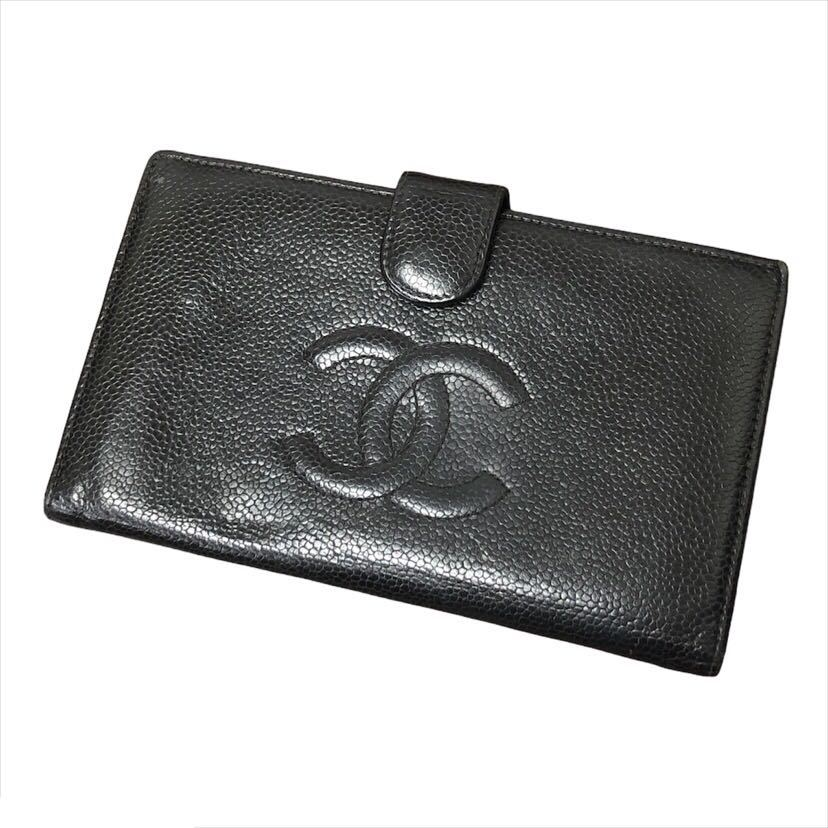 CHANEL シャネル キャビアスキン 2つ折り財布