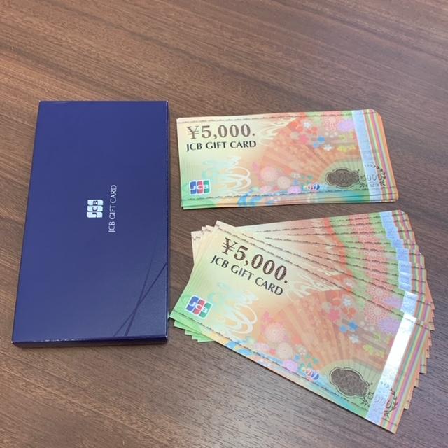 JCB ギフトカード 商品券 5000円券 30枚 金券 チケット