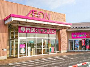 イオンスーパーセンター十和田店(9月1日OPEN)