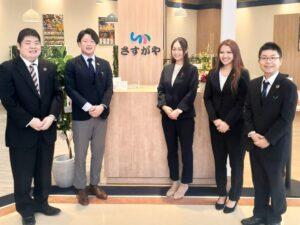 さすがやイオンスーパーセンター十和田店