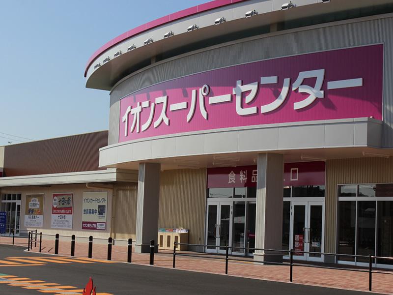 さすがやイオンスーパーセンター水沢桜屋敷店内